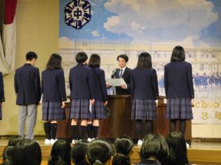札幌市立札幌中学校-ニュース - ...