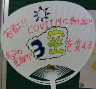 リアルタイム 札幌 マスク 【楽天市場】保護マスク