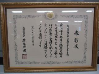 札幌市立南月寒小学校-トップページ